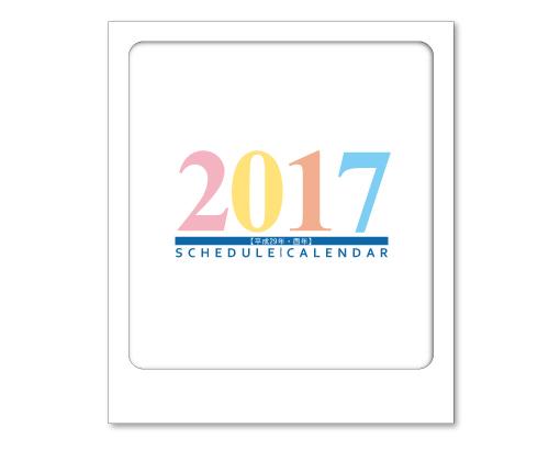 紙ケース入り卓上カレンダー
