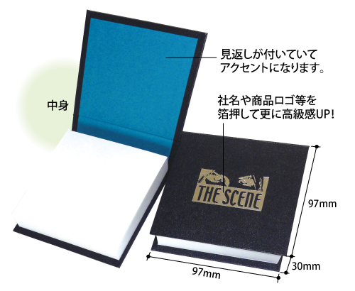 メモ帳(ハードカバータイプ)