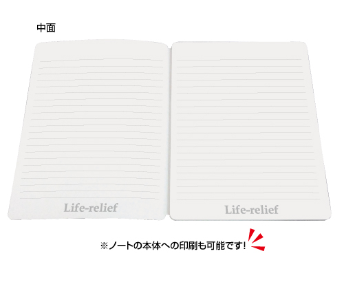 タブレット型PC風ノート