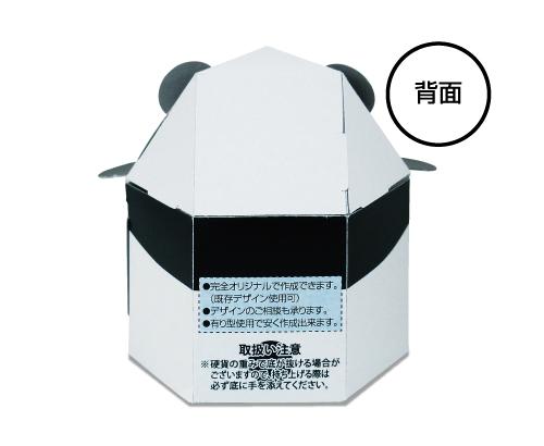 ペーパークラフト貯金箱