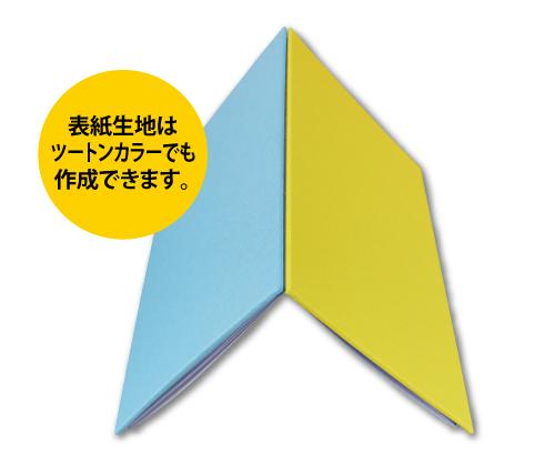 御朱印帳風アルバム