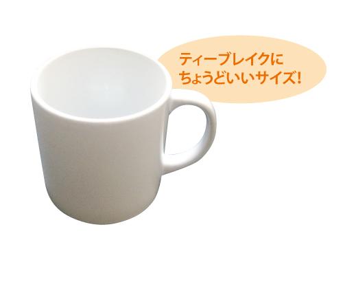 マグカップ(S)