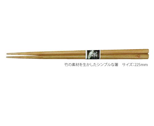 オリジナル箸セット