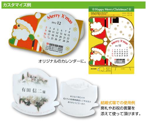 立体グリーティングカード クリスマス