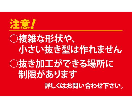Kawaii袋(型抜き手さげ紙袋)